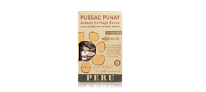 Pussac_punay_beans_S.jpg